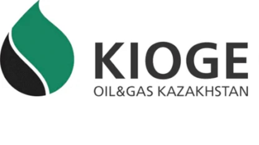 """KIOGE - Казахстанская Международная Выставка """"Нефть и Газ"""", 5-7 октября 2021, Нур-Султан"""